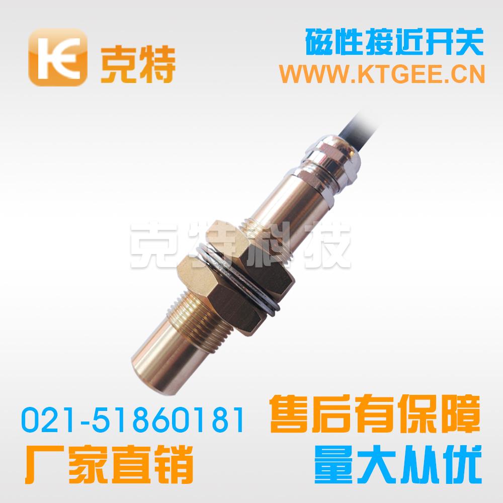 YM-CKG60-15S_克特_磁性传感器