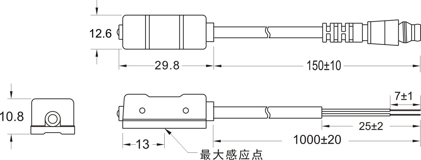 AN-20R