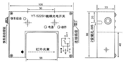 YT-522B1