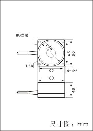 LR-M5022KA